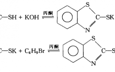 丁基苯并噻唑硫醚萃取分离钯分析(一)