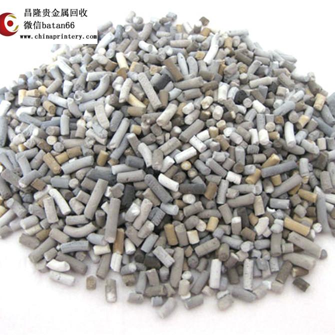 废铂碳回收