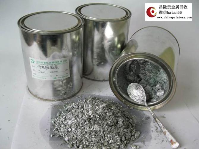银浆回收 高价回收