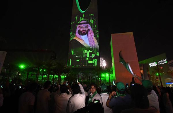 贵金属整体下跌 沙特反腐对贵金属支撑有限