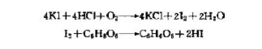 碘化钾萃取分离催化剂中贵金属钯的分析(一)