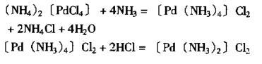 金电解废液中提取贵金属铂钯工艺