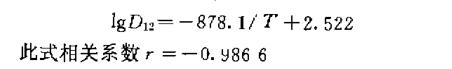 N530与D2EHDTPA协同萃取贵金属钯的分析